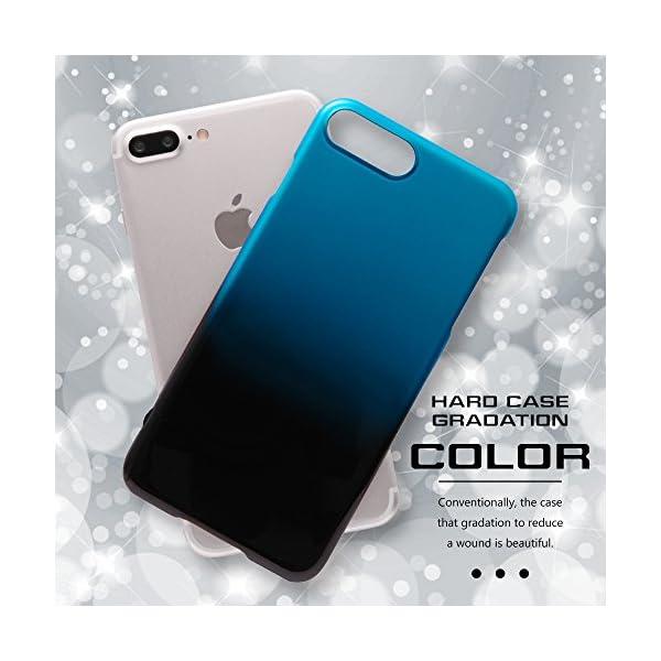 レイ・アウト iPhone7 Plus ケース...の紹介画像6