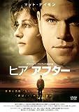ヒア アフター[DVD]