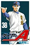 ダイヤのA(38) (少年マガジンコミックス)