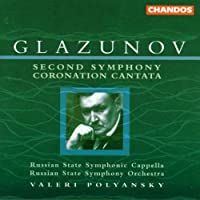 Symphony 2 F Sharp Min Op 16 / Coronation Cantata by EDMUND RUBBRA (1999-02-09)