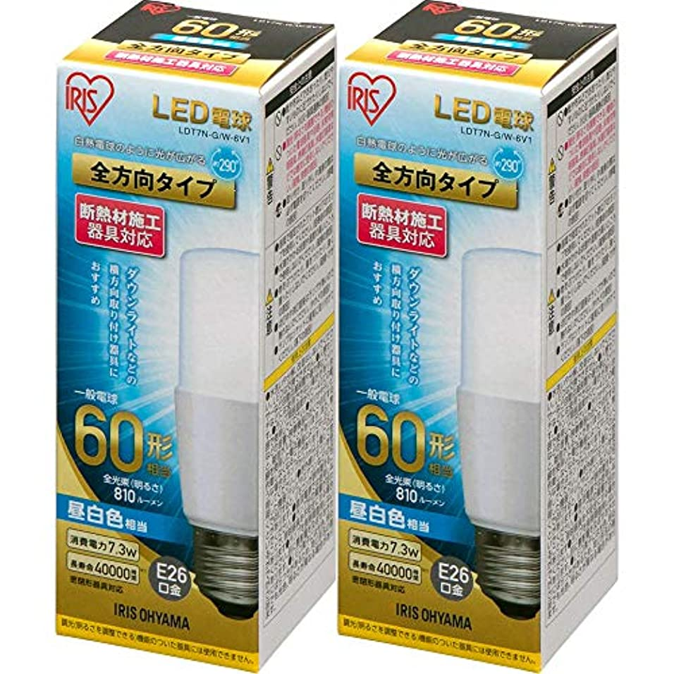 元に戻す感情ラジカル【2個セット】LED電球 E26 T形 全方向タイプ 60W形相当 昼白色 LDT7N-G/W-6V1