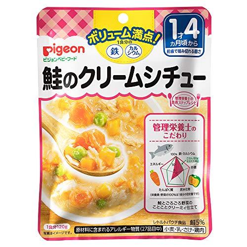 ピジョン 食育レシピ鉄Ca 鮭のクリームシチュー 120g 1セット 6個