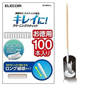 エレコム IQOS クリーナー [アイコス] クリーニングスティック 10本パック×10個 ET-IQCL1L