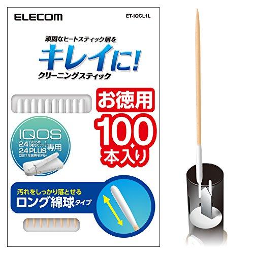 エレコム 電子タバコアクセサリ/IQOS/クリーニングスティック/100本り ET-IQCL1L 1個