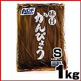 【常温】 寿司材料 味付かんぴょう 1kg S 業務用