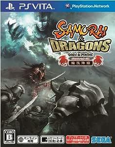 サムライ&ドラゴンズ デラックスパッケージ版 龍族降臨 - PSVita