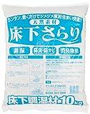 床下調湿材10kg(床下の湿気)