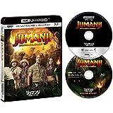 ジュマンジ/ウェルカム・トゥ・ジャングル 4K ULTRA HD & ブルーレイセット
