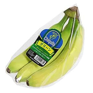 フィリピン産 チキータ グリーンバナナ 青め仕上げ 1パック 700g