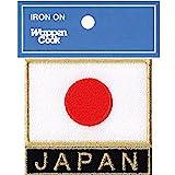 日本国旗ワッペン 日の丸Sゴールド+JAPANネーム黒-GLセット