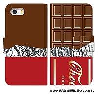 スマホケース 手帳型 ze554kl ケース 5166-C. 板チョコレッド ze554kl ケース 手帳 [ZenFone4 ZE554KL] ゼンフォーンフォー