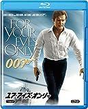 【007名場面ランキング】「ED」名場面ベスト10(1位)