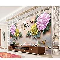 Mrlwy カスタム写真壁画中国ja彫刻家と豊富な牡丹の花の背景家の装飾3D-280X200CM