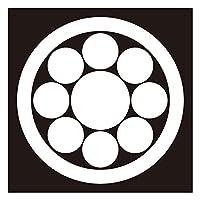 貼り紋シールタイプ6枚1組 黒地着物・羽織用 (丸に九曜) 女性用 (ゆうパケット発送)