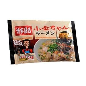 博多名物屋台 小金ちゃん とんこつラーメン (2食入 化粧袋)