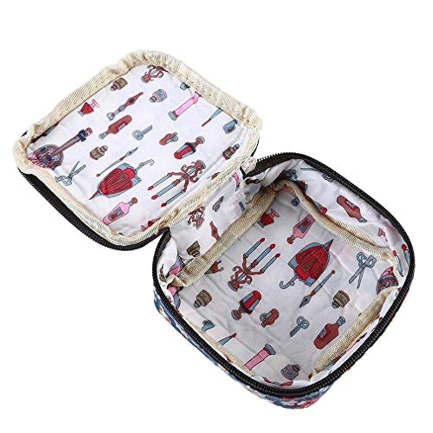 狂う歯車マークLUXWELL(ラクスウェル)収納袋 サニタリーナプキン収納バッグ 収納バッグ レディース ポーチ 大容量ジッパー 多機能 防水 小銭入れ 化粧品収納 携帯用 軽量 可愛い