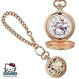 SANRIO サンリオ KITTY キティ 透かし懐中ウォッチ 人気キャラクターの可愛い時計 キティ SR-M02-KT