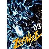 ジンナイズ ZINGNIZE コミック 1-3巻セット