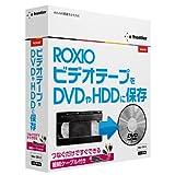 Roxio ビデオテープをDVDやHDDに保存 for Mac