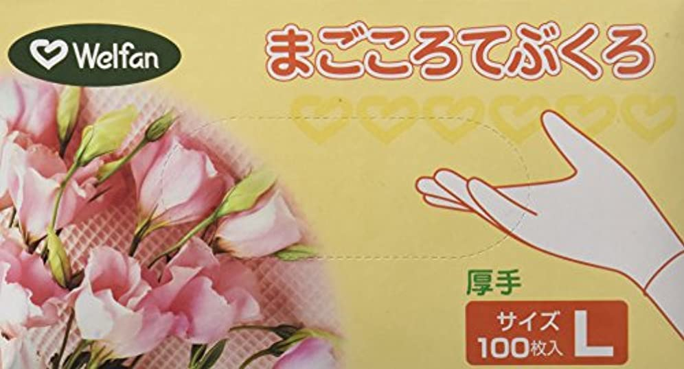 キャンペーン黄ばむ謎ウェルファン プラスティックグローブ まごころ手袋 厚手Powder Lサイズ