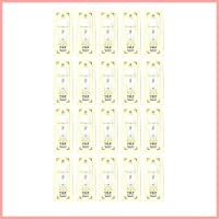 The History of Whoo All in one balancer x 20EA [サンプル][TTBEAUTY]