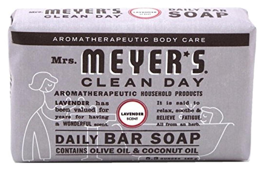 通信網ドレイン不条理Mrs. Meyers 夫人マイヤーズ石鹸ラベンダー5.3オンス(156Ml)(2パック)