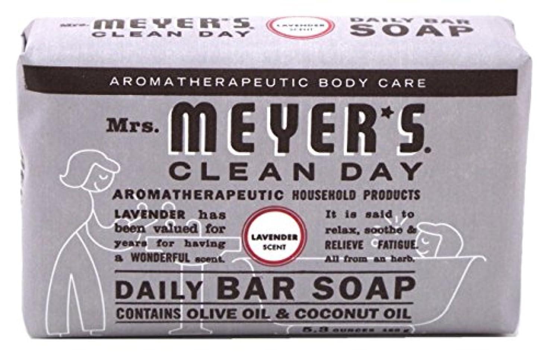 認める件名朝食を食べるMrs. Meyers 夫人マイヤーズ石鹸ラベンダー5.3オンス(156Ml)(3パック)