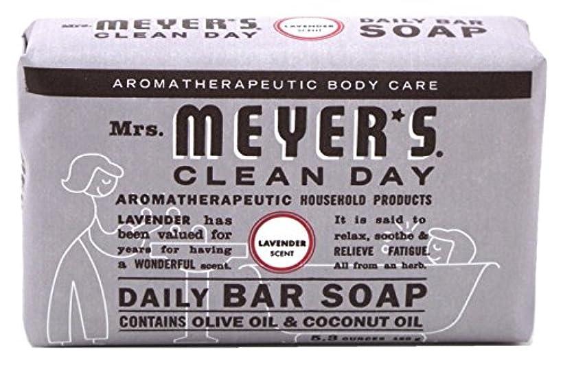 欠如バーマドファランクスMrs. Meyers 夫人マイヤーズ石鹸ラベンダー5.3オンス(156Ml)(3パック)