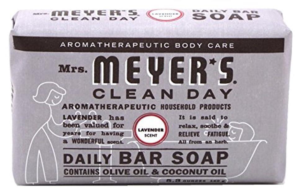 感謝無関心契約Mrs. Meyers 夫人マイヤーズ石鹸ラベンダー5.3オンス(156Ml)(3パック)