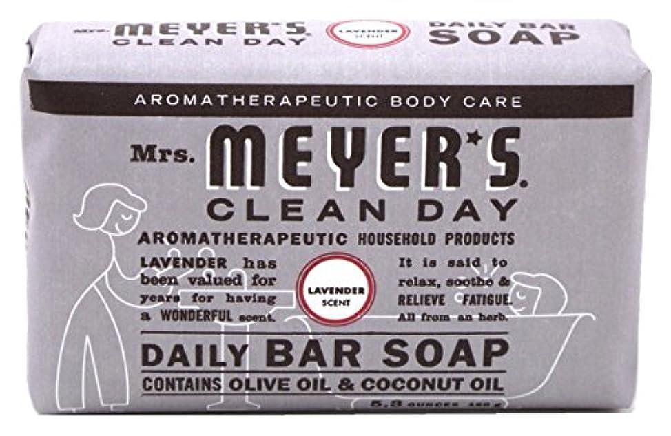 つかむ急行する努力Mrs. Meyers 夫人マイヤーズ石鹸ラベンダー5.3オンス(156Ml)(3パック)