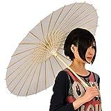 和風 お洒落 和傘 白い紙傘 コスプレ 小道具 踊り