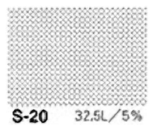 アイシー スクリーン S-20