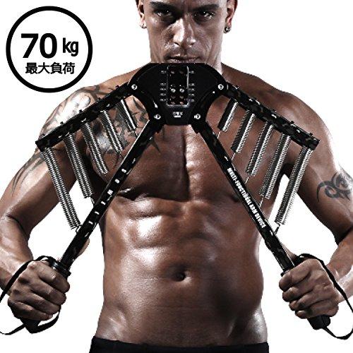 ABINECS アームバー 筋トレ 大胸筋・腕 30kg〜70kg負荷調整可能 短期間でムキムキの体に