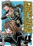 はやて×ブレード 4 (ヤングジャンプコミックス)