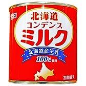雪印メグミルク 北海道 コンデンスミルク 加糖練乳 397g×24缶入