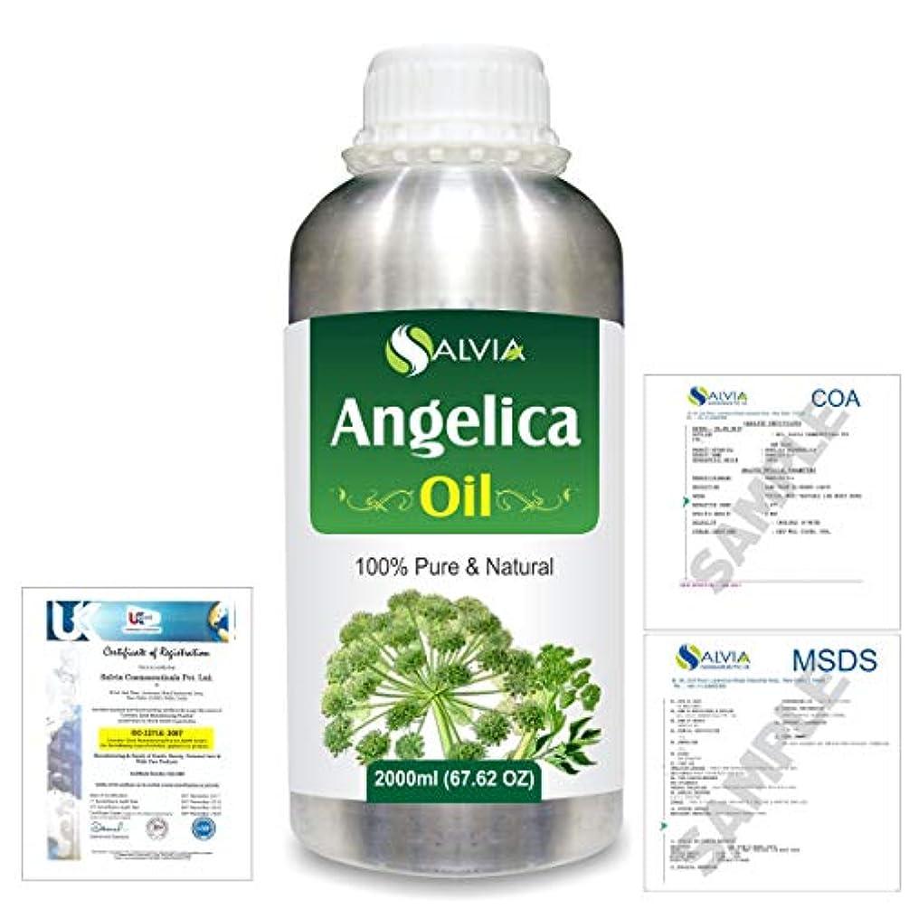 ハーネス珍味汚染Angelica (Angelica archangelica) 100% Natural Pure Essential Oil 2000ml/67 fl.oz.
