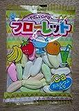 【ケース販売】竹下製菓 フローレット 60g×20袋