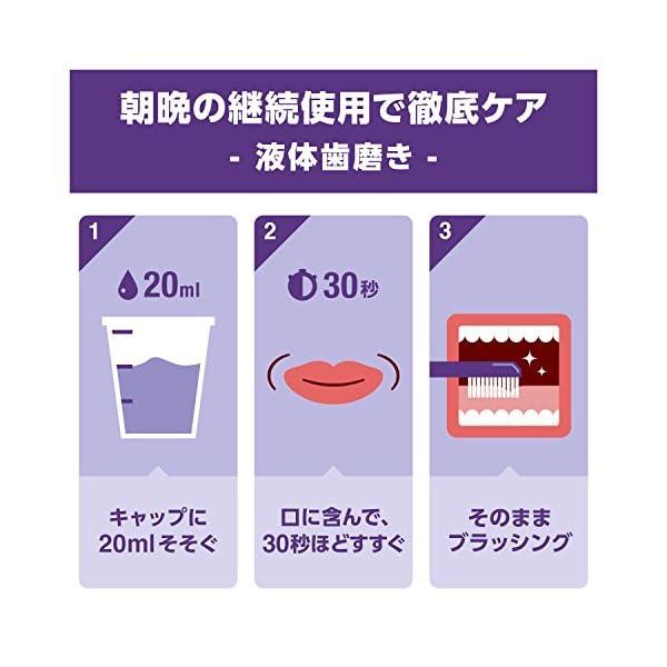 【Amazon.co.jp限定】【大容量】薬用...の紹介画像6