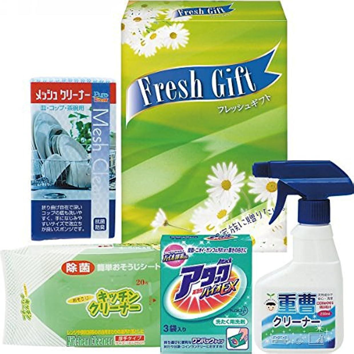 ニックネームワット晴れnobrand アタック&フレッシュボックス 石鹸 (G-10R)