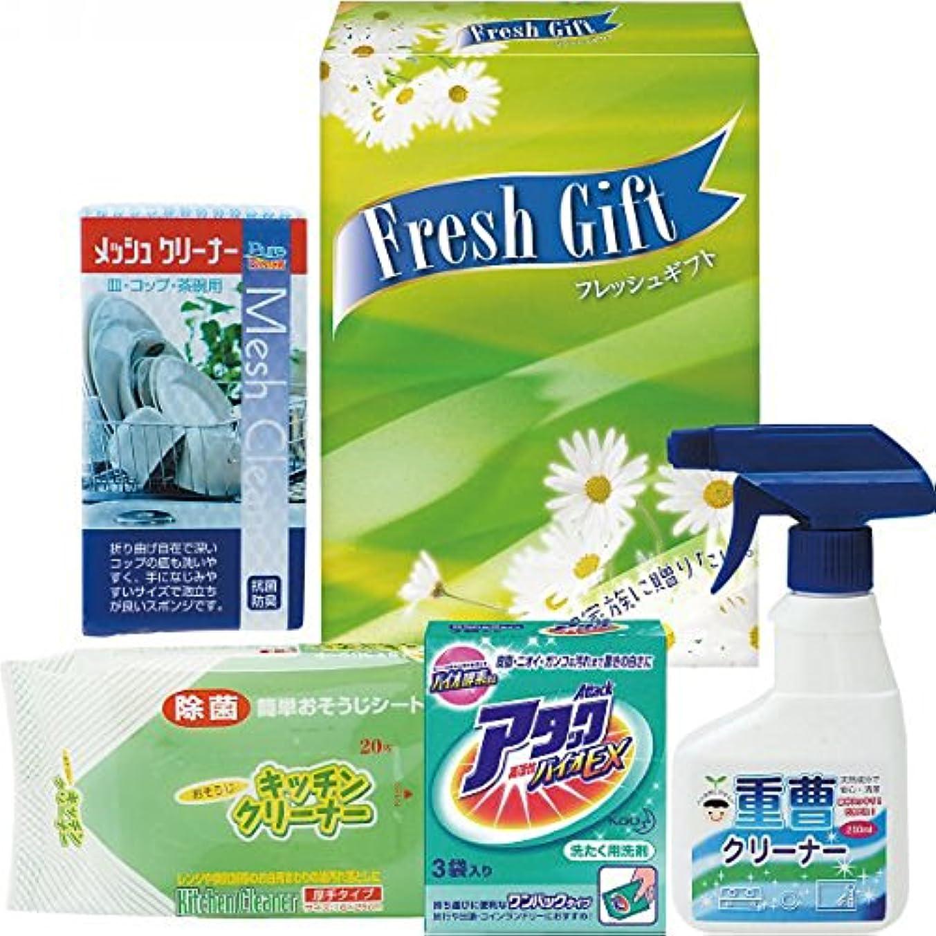 認可ショップツインnobrand アタック&フレッシュボックス 石鹸 (G-10R)