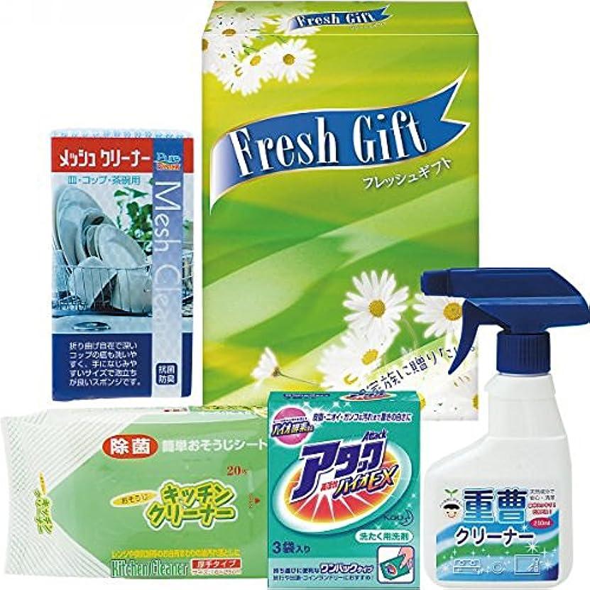 セブン吸い込む再発するnobrand アタック&フレッシュボックス 石鹸 (G-10R)