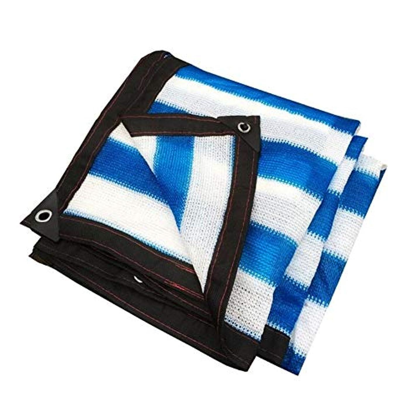 効能あるブラインド値ZX タープ シェードネッティング のUVプロテクションを持つ日焼け止めシェード布apedエッジグロメット、 庭の花植物、温室、納屋の小屋(ブルーホワイト) テント アウトドア (Color : Blue, Size : 4X6M)