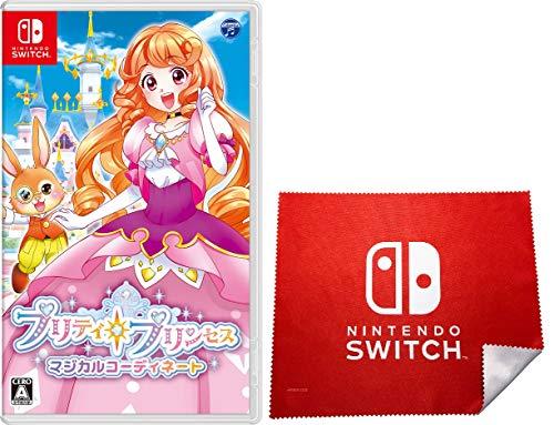 プリティ・プリンセス マジカルコーディネート -Switch (【Amazon.co.jp限定】Nintendo Switch ロゴデザイン マイクロファイバークロス 同梱)