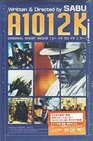 A1012K [DVD]