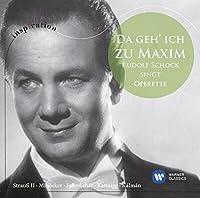 Da Geh Ich Zu Maxim by Rudolf Schock