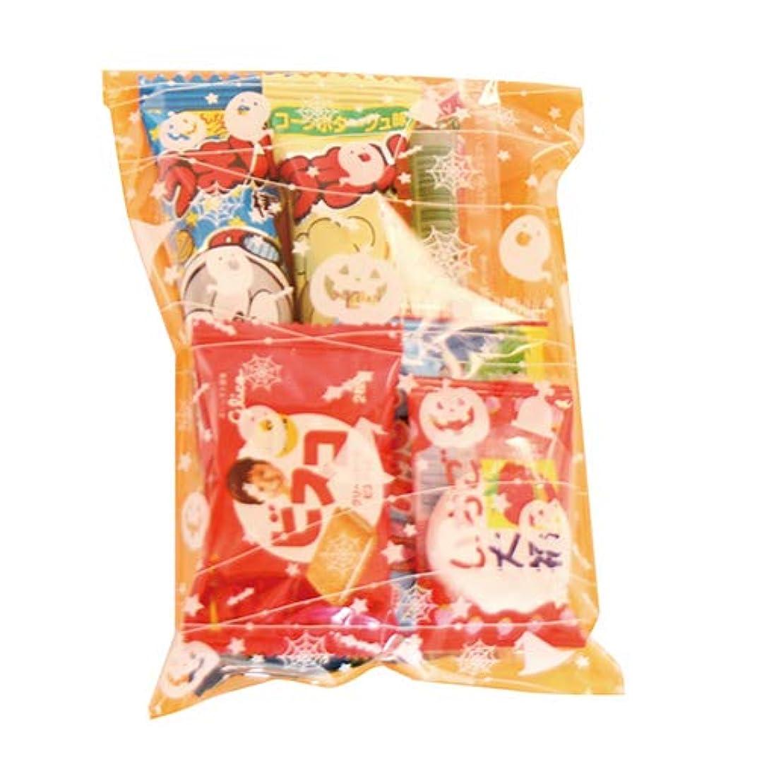 スープドアミラーコードレスハロウィン袋 150円 お菓子 詰め合わせ 駄菓子 袋詰め おかしのマーチ