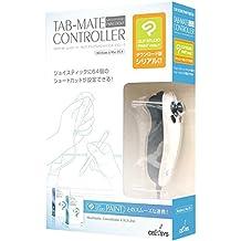 TAB-MATE CONTROLLER