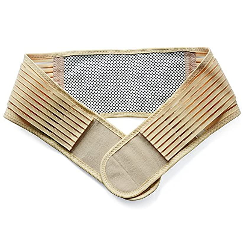 バナー試みる季節Konmed 自己発熱 磁気パワー 腰痛 サポートベルト トルマリン 発熱仕様 ベルト 遠赤外線 (L:(80-95cm))