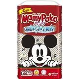 ユニ・チャーム マミーポコ パンツ L (9~14kg) 44枚入×4点セット(4903111215881)