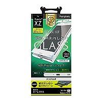 Simplism Xperia XZ FLEX 3D 立体成型フレームガラス シルバー TR-GLXPPP-F3CCSL